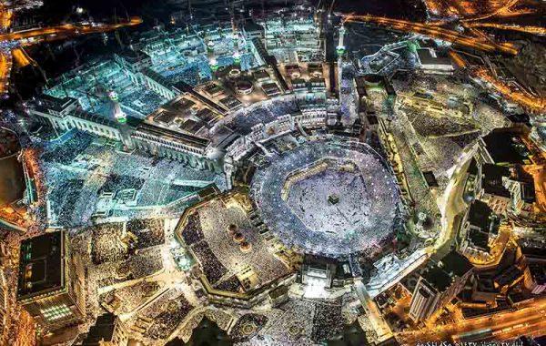 Makkah Expansion
